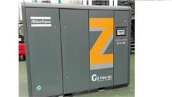 Atlas Copco ZR 75 VSD, Compressors, Industrial