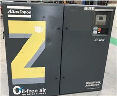 Atlas Copco ZT 22 FF, Compressors, Industrial