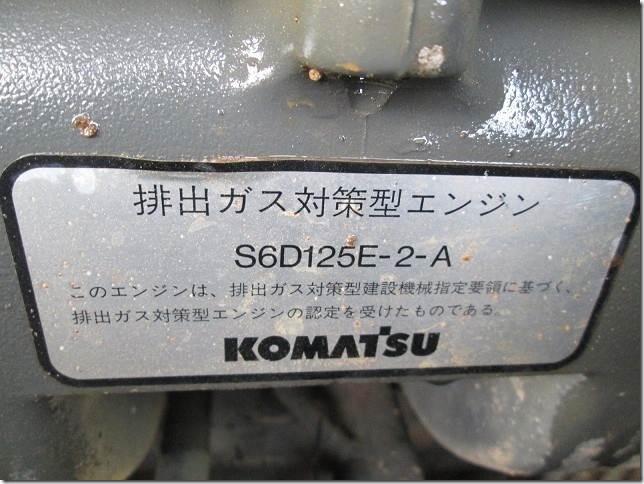 Komatsu D65P-12E, Dozers, Construction