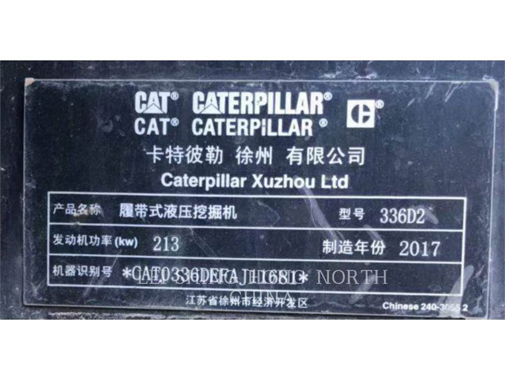 Caterpillar 336D2, Гусеничные экскаваторы, Строительное