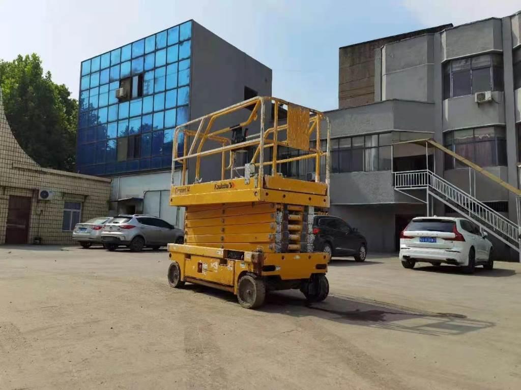 Haulotte COMPACT14, Elevadores de tesoura, Construção
