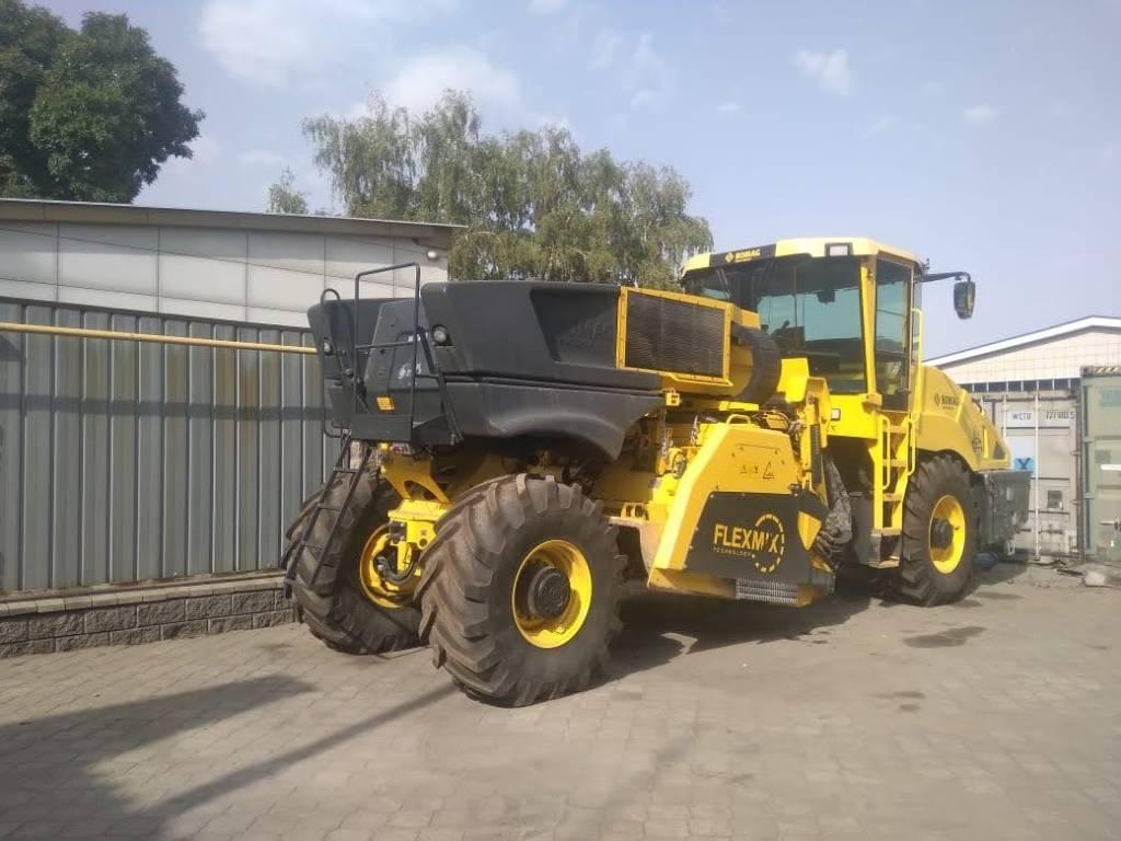 Bomag RS 500, Asphalt Recycling Equipment, Construction Equipment