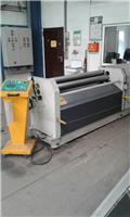 Sahinler MRM-S 1550-120, 2005, Other