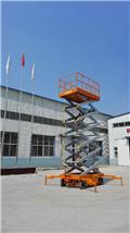 泓力 SJYJ0.3-8, 2016, Scissor lifts