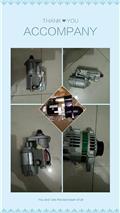 宇涵汽车厂 农机,微型启动机,发电机, 2011, Petrol Generators