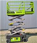 Zoomlion ZS0607DC, 2020, Scissor lifts