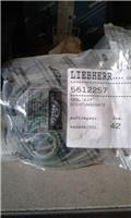 Liebherr 5612257 SEAL KIT-NEW ORIGINAL, Hydraulik