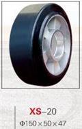 鑫赛 XS-20, 2019, Tyres, wheels and rims