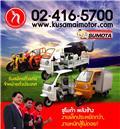 ช้างน้อย และ พลังช้าง, 2013, Outros camiões usados