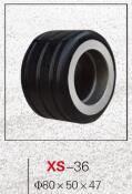 鑫赛 XS-36, 2019, Tyres, wheels and rims
