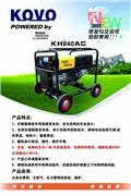 Kovo portable welder generator KH240AC, 2017, Welding machines