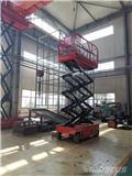 Hangcha Self-propelled electric scissor lift, 2021, Scissor lift