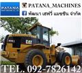 Caterpillar 924 G z, Wheel loaders