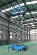 济南盛隆 移动牵引升降平台, 2016, Platform udara di atas treler