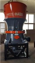 Sandvik CS430 Cone Crusher、2018、破碎機