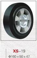 鑫赛 XS-19, 2019, Tyres, wheels and rims