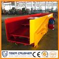 Tigercrusher GZD/ZSW Vibrating Feeder, 2015, Matere