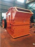 Kinglink PX-1414, 2020, เครื่องย่อยขยะ