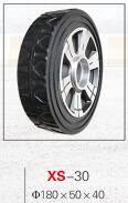 鑫赛 XS-30, 2019, Tires, wheels and rims