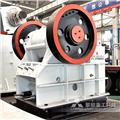Liming HJ Series High Efficiency Jaw Crusher、2017、破碎機