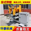 Huanhao HHG380, 2017, Wood splitters, cutters, and chippers