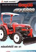 Mitsubishi GX 5000, 2011, Tracteur