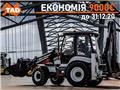 Hidromek HMK 102 B, 2020, Экскаваторы-погрузчики