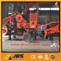 JBS MCS2540, 2016, Aggregate Equipment