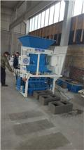 Metalika Concrete block making machine, 2020, Máquinas para concreto y piedra