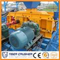 Tigercrusher SH-2PGS Hydraulic Roller Crusher, 2015, Дробилки
