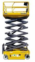 GMG 4046 ED, 2018, Scissor Lifts