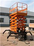 鼎业公司 SJY0.3-10, 2014, Mga trailer mount aerial  platforms