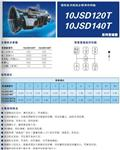 Fast 法士特 10JSD120T/140T变速器, 2013, Scatole trasmissione
