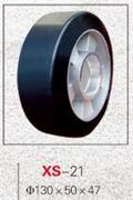 鑫赛 XS-21, 2019, Tyres, wheels and rims