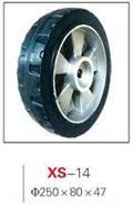 鑫赛 XS-14, 2019, Tires, wheels and rims