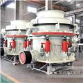 Liming Hydraulic Cone Crusher, 2018, Mobile crushers