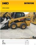 Cathefeng 246D, 2019, Skid steer loaders