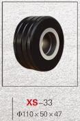 鑫赛 XS-33, 2019, Tyres, wheels and rims