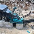 Constmach Primary Impact Crusher For Sale, 2021, Purustid