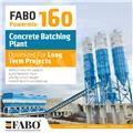 Fabo POWERMIX-160、2020、混凝土搅拌站|干混砂浆搅拌站|稳定土搅拌站