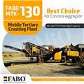 Fabo MTK-130, 2020, Mobile crushers