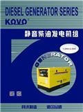 クボタ diesel generator kdg3220、2014、ディーゼル発電機