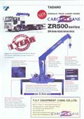 Tadano ZR500, 2011, Mobile and all terrain cranes