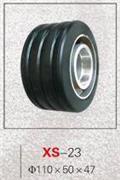 鑫赛 XS-23, 2019, Tyres