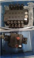 Hydrocontrol/ Danfoss Ex 38/5+ Ex 38/2、油圧機