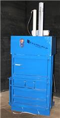 Пакетировочный пресс Strautmann EK700 Fully reconditioned baler
