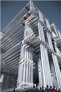Леса строительные  telka NEW scaffolding PIN 74 TUV
