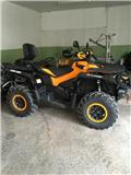 Can-am Outlander, 2015, ATV-k