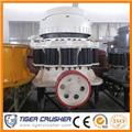 Дробилка Tigercrusher Ore Cone Crusher SH1160 for Mines and quarries, 2015