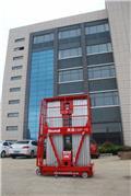 Mantall CMP-16, 2016, ascensoare verticale catarg